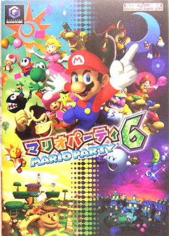 Image for Mario Party 6 Strategy Guide Book / Gc