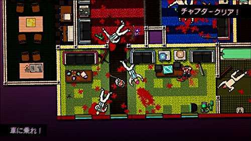 Image 3 for Hotline Miami Collected Edition