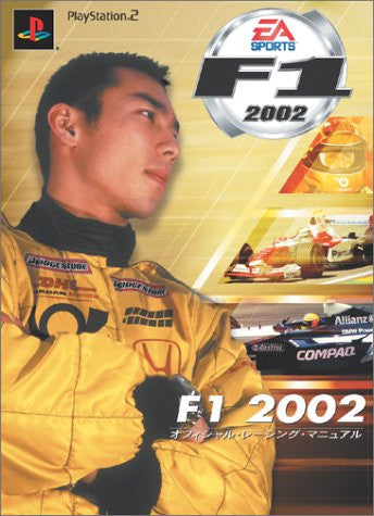 F1 2002 Official Racing Manual Book/ Ps2