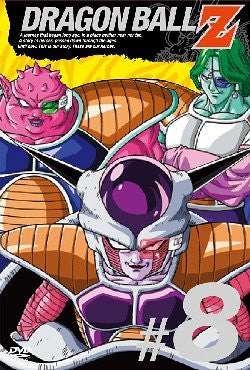 Dragon Ball Z Vol.8