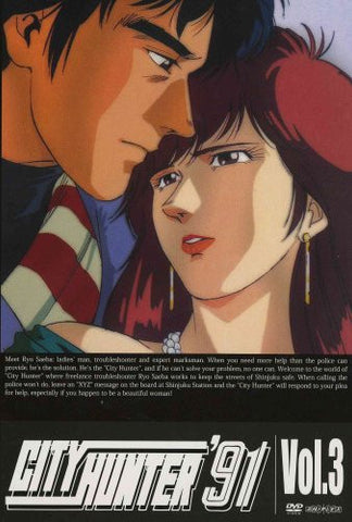 Image for City Hunter 91 Vol.3