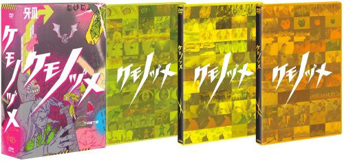 Image 2 for Kemonozume DVD Box