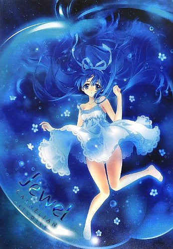 Image 1 for Touka Gettan   Jewel   Carnelian Artworks