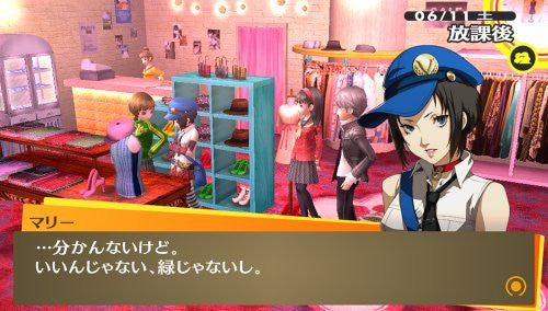 Image 5 for Persona 4: The Golden