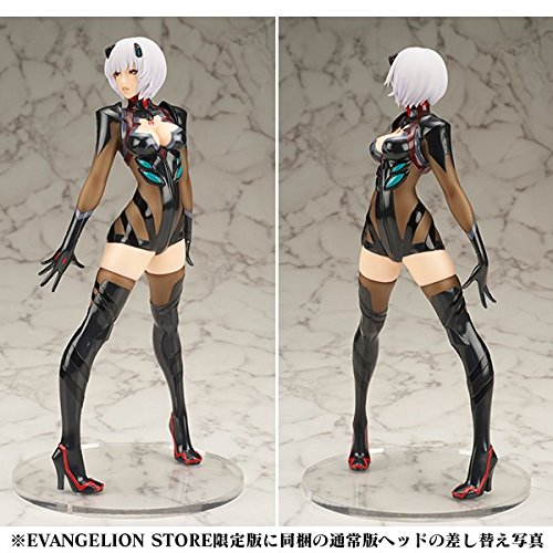 Image 7 for Evangelion Shin Gekijouban: Q - Ayanami Rei - Limited Edition