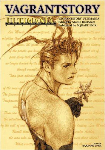 Image 1 for Vagrant Story Ultimania