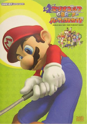 Image 1 for Mario Golf: Advance Tour Perfect Guide Book / Gba