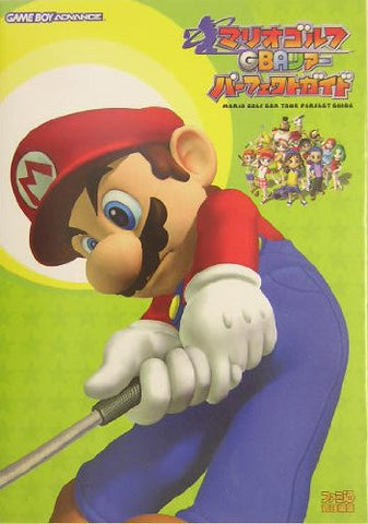 Mario Golf: Advance Tour Perfect Guide Book / Gba