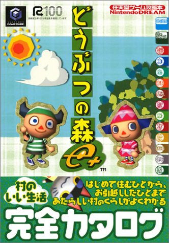 Image 1 for Animal Crossing E+ Strategy Guide Book / Gc