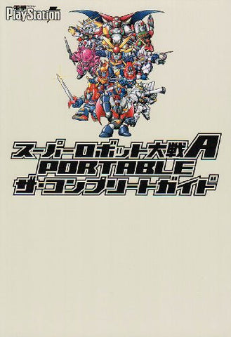 Image for Super Robot Taisen A Portable Complete Guide
