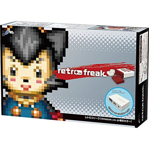 Retro Freak Premium - Limited Edition (incl. 2 Controllers, Retro Controller Adapter, Retro Colorway)