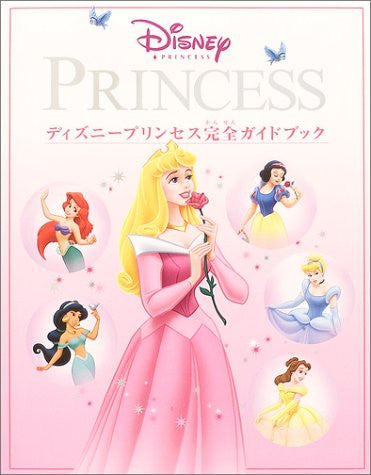 Image 1 for Disney Princess Perfect Collection Guide Book
