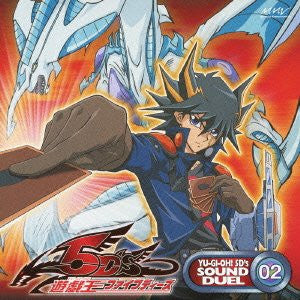Image for YU-GI-OH! 5D's SOUND DUEL 02