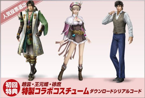Image 11 for Shin Sangoku Musou 7 with Moushouden [Treasure Box]