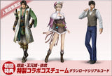 Thumbnail 11 for Shin Sangoku Musou 7 with Moushouden [Treasure Box]