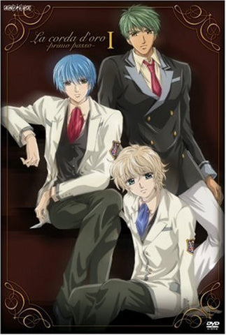 Image for Kiniro No Corda - Primo Passo 1 [Limited Edition]