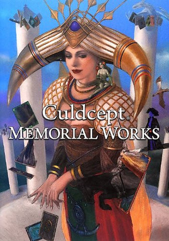 Image for Culdcept Memorial Works