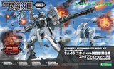 Frame Arms S07 - FA060 - SA-16 Stylet  - 1/100 - RE, Air Superiority Forces Spec Full Option Set (Kotobukiya) - 1