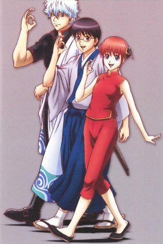 Image 3 for Gintama Season3 8 [DVD+CD Limited Edition]