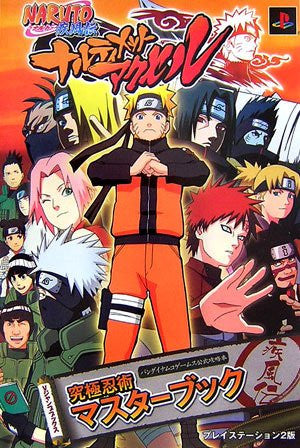 Image for Naruto Shippuuden: Narutimate Accel The Last Ninjutsu Master Guide
