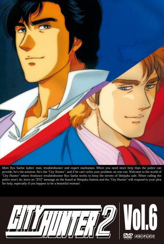 Image 1 for City Hunter 2 Vol.6