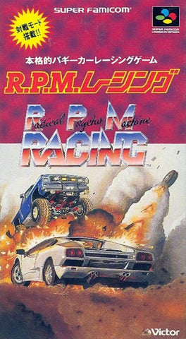 Image for R.P.M. Radical Psycho Machine Racing