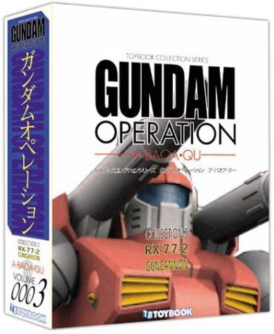 3> Gundam Operation #3 Toy Book Collection Book W/Figure