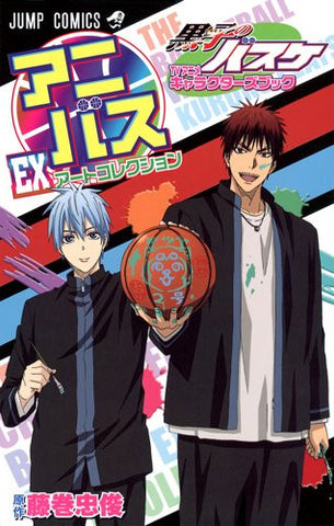 Image for Kuroko No Basket   Anime Characters Extra Illustration Collection