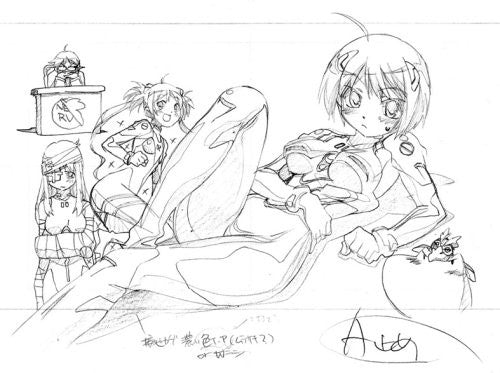 "Image 3 for He Is My Master Animation ""Marumie Maid Works"" Storyboard Art Book"