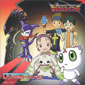 Image for Digimon Tamers Song Carnival
