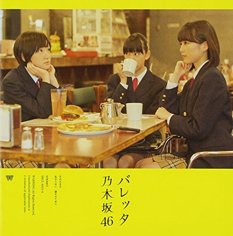 Image for Barrette / Nogizaka46 [Limited Edition]