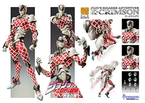 Image 3 for Jojo no Kimyou na Bouken - Vento Aureo - King Crimson - Super Action Statue #59 (Medicos Entertainment)
