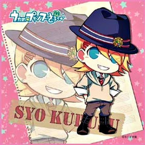 Uta no☆Prince-sama♪ - Kurusu Shou - Towel - Mini Towel (Broccoli)