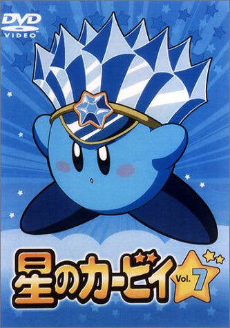 Image 1 for Hoshi no Kirby Vol.7