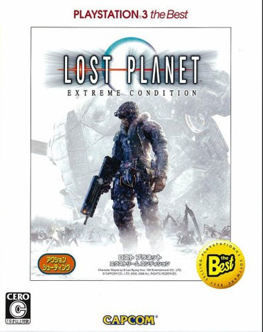 Image for Lost Planet: Extreme Condition (PlayStation3 the Best)