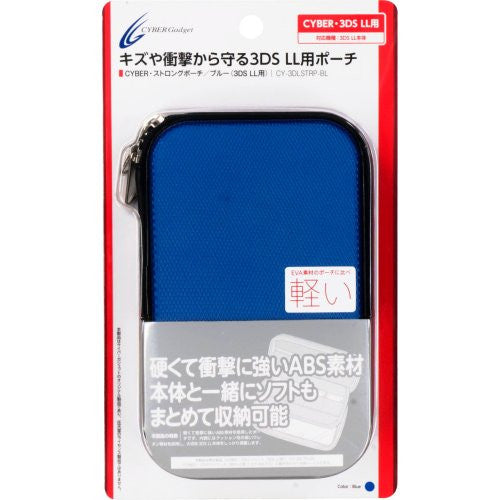 Image 1 for Strong Pouch for 3DS LL (Blue)