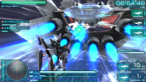 Image 3 for Mobile Suit Gundam Seed Battle Destiny
