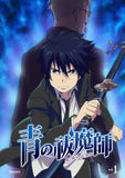 Thumbnail 2 for Blue Exorcist / Ao No Exorcist 1 [Blu-ray+CD Limited Edition]