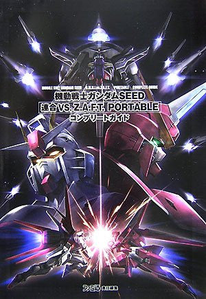 Image for Mobile Suit Gundam Seed: Rengou Vs. Z.A.F.T. Portable Complete Guide
