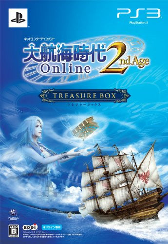 Image 1 for Daikoukai Jidai Online 2nd Age [Treasure Box]