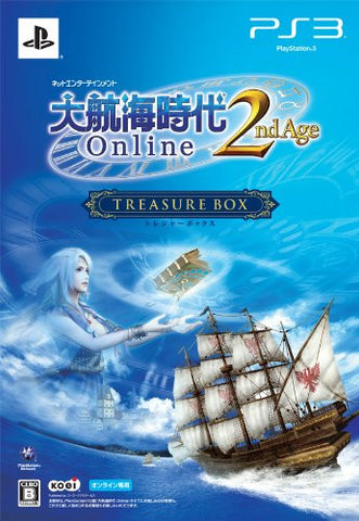 Image for Daikoukai Jidai Online 2nd Age [Treasure Box]