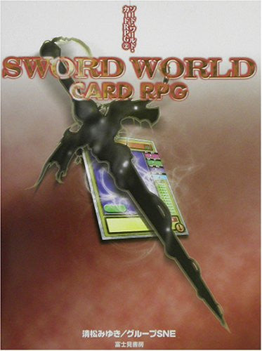 Image 1 for Sword World Card Rpg  2  Game Book / Rpg