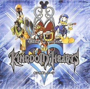 Image 1 for Kingdom Hearts Original Soundtrack