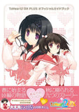 Thumbnail 2 for To Heart2 Dx Plus Official Guide Book