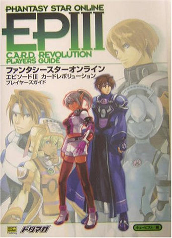 Image for Phantasy Star Online Episode 3 Card Revolution Player's Guide Book / Online