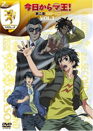 Image 1 for Kyo Kara Maou! Dai 2sho Second Season Vol.3
