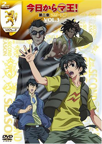 Image for Kyo Kara Maou! Dai 2sho Second Season Vol.3