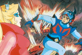Thumbnail 8 for Mazinger The Movie Blu-ray 1973-1976 [Limited Edition]