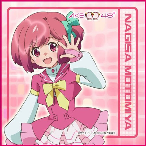 AKB0048 - Motomiya Nagisa - Mini Towel (Broccoli)