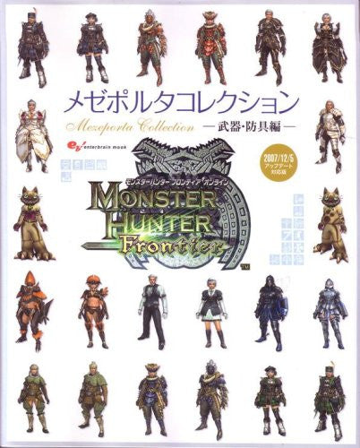 Image 1 for Monster Hunter Frontier Online Mezeporuta Collection   Weapon Guard Art Book